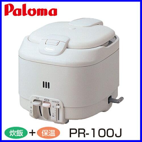 パロマ PR-100J 5.5合炊き 電子ジャー付タイプ パロマ 炊飯器 おすすめ 【送料無料...