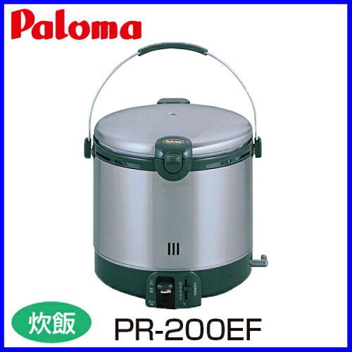 パロマ PR-200EF 11合炊き ステンレスタイプ EFシリーズ パロマ 炊飯器 おすすめ ...
