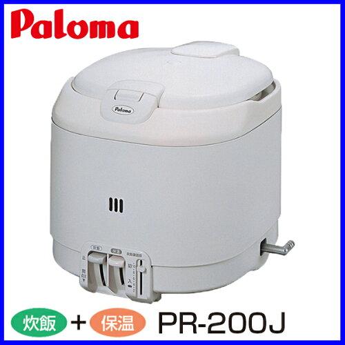 パロマ PR-200J 11合炊き 電子ジャー付タイプ パロマ 炊飯器 おすすめ 【送料無料...
