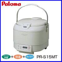PR-S15MTガス炊飯器