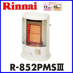 【レビューを書いてQUOカードプレゼント☆】リンナイ ガスストーブ(ガス暖房機器) R-852PMS3 R-...