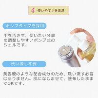 【美顔器ジェル】[※この商品は105gの商品となります。]メール便送料無料超音波美顔器ジェル『イーエスエッセンシャルジェル』(105g)美顔器に相性抜群の美顔機ジェルお試しサイズ【ツインエレナイザーPRO2】メB