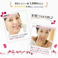 選べる美顔器特別セットイオンプルレソニック+バムーン50g+美容マスク36枚