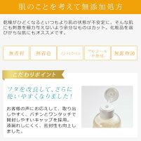 エビス〔ebis〕乾燥肌の方の為に開発された超保湿美容液アミノローションPREMIUM310ml化粧水【beautyd19】