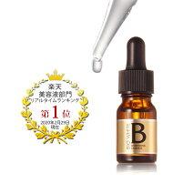 エビスビーホワイト10ml薬用エビスビーホワイトトラネキサム酸美容原液