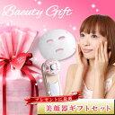 美顔器 ギフト イオン導入器 (イオンプルレ+美容液 マスク ウルオイートN36枚)セット 【送料無料】