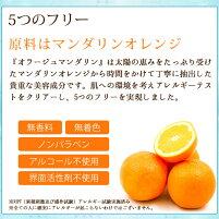 オラージュマンダリン10mL毛穴ケアに「マンダリンオレンジ果皮抽出液」100%原液美容液/毛穴引き締め/メB