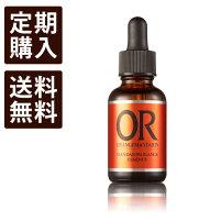 オラージュマンダリン33mL「マンダリンオレンジ果皮抽出液」100%原液