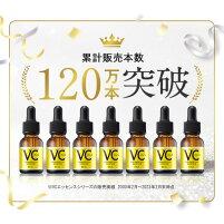 エビス〔ebis〕Cエッセンス(ビタミンC誘導体5%美容液)10ml美顔器イオン導入美容液