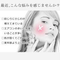 【美顔器】トルマリンミストナノミスト導入美顔器スチーム・ミスト美顔器1位美顔機スチーム美顔器【送料無料】