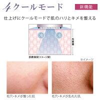 https://image.rakuten.co.jp/motebeauty/cabinet/i/3/pro2_sm08.jpg