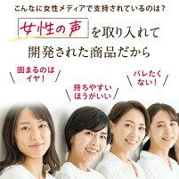 増毛スプレーヘアーモーメントP90g薄毛隠し増毛スプレー薄毛隠し女性用薄毛隠しスプレー増毛剤薄毛対策Hairmoment送料無料