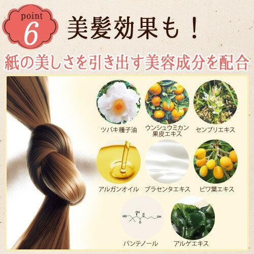 増毛スプレー ヘアーモーメントP 90gエビス(EBIS)/HairmomentP/薄毛 隠し/分け目/自然/人気/ばれない/水に強い/ブラック/ダークブラウン