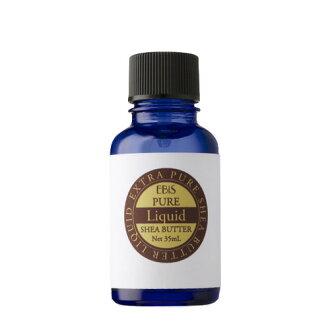Ebisu [ebis] prevent the liquidator UV drying skin damage natural beauty oils undiluted