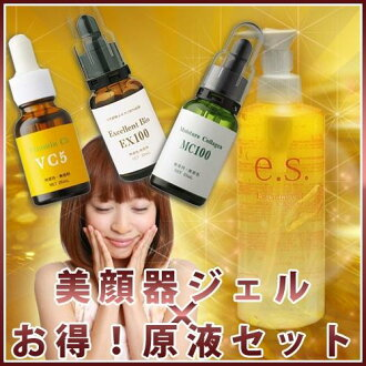 Star Avenue [staravenue] undiluted solution full care set MC100 ..33 ml Co., Ltd., EX100 ..33 ml, C extract ..20 ml, essential gel ..310 g