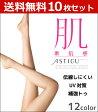 送料無料10枚セット ASTIGU アスティーグ 肌 素肌感 アツギ ATSUGI パンティストッキング パンスト パンティーストッキング ストッキング レディース レッグウェア