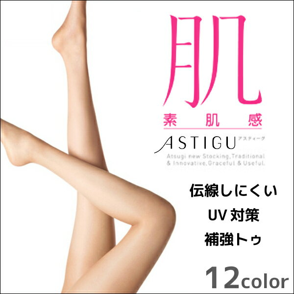 Pantyhose Suppliers Pantyhose Manufacturers 42