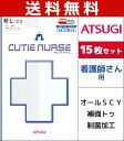 送料無料15枚セット CUTIE NURSE キューティナース ホワイトストッキング 白 アツギ ATSUGI パンティストッキング パンスト|パンティーストッキング ストッキング レディース ナース用品 看護師 レッグウェア