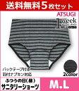 送料無料5枚セット 1week サニタリーショーツ 生理用パンツ 普通...