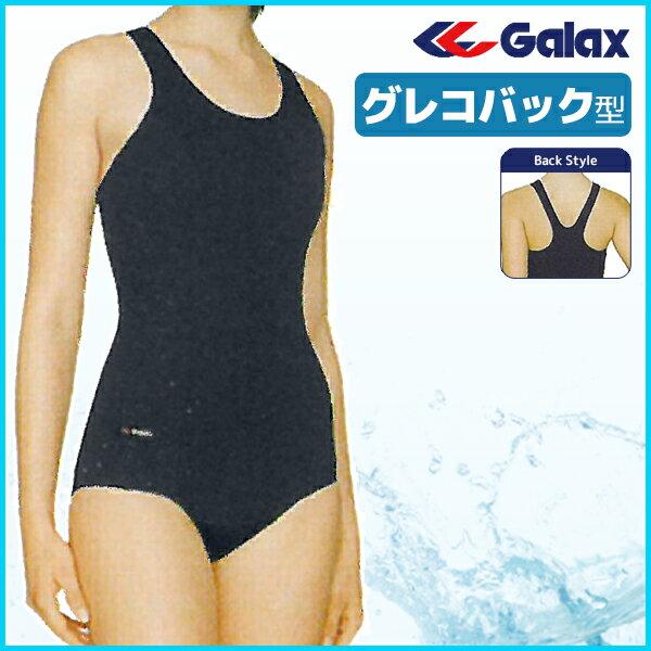 【Galax(ギャレックス)】グレコバック型女子競泳水着(120cm~LL)【スクール水着?スイミング用品?プール学習?水泳教室】【楽ギフ_包装】