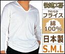 快適工房 長袖U首Tシャツ Sサイズ Mサイズ Lサイズ 日本製 グンゼ GUNZE 通販 メンズ 長袖 インナー 秋冬 インナー 長袖 インナー メンズ インナー