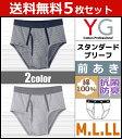 Yv0032p-set_1