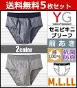 Yv0042p-set_1