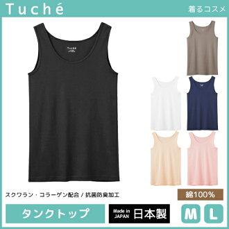 穿Tuche tushie的化妝品INTIMATE短袖汗衫M尺寸L尺寸棉100%郡是GUNZE郵購郡是GUNZE| 內部Tuche內部郡是GUNZE內部女子的內部貼身衣服郡是GUNZE內部郡是內部襯衫