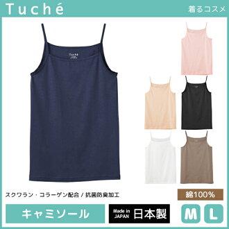 穿Tuche tushie的化妝品INTIMATE女短上衣M尺寸L尺寸棉100%郡是GUNZE| 內部Tuche內部內部女子的內部貼身衣服內部內部襯衫女子內部受歡迎,是內衣the gunze女士婦女貼身衣服