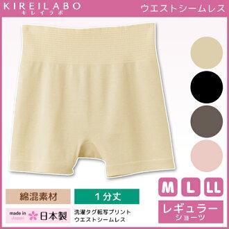 IREILABYO kireirabo 天然健康定期短褲在日本郡郡是褲子 | 內衣內衣內在短褲我內褲婦女婦女週期性女士贏家婦女內衣女性內衣商店郡郡 | 郡郡股份是由郡郡股份