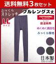 【シルクインナー定番】シルク5分丈パンツ 【115】3色★年中快適で人気です。