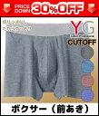 30%OFF YG ワイジー CUT OFF ボクサーブリーフ 前あき...