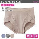 ACTIVE STYLE アクティブスタイル ハーフショーツ...