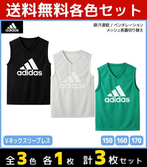 インナー・下着, インナーシャツ 31 3 adidas V GUNZE
