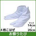 Matsuri1_1