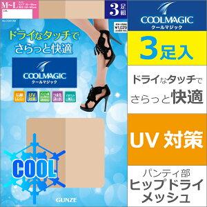 【ポイント2倍】【COOLMAGIC(クールマジック)】融着ドライ(ストッキング・3足入)【パンティスト...