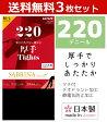 送料無料3枚セット SABRINA サブリナ 220デニールプレーティングタイツ 日本製 防寒 温感 グンゼ GUNZE|厚手 あったか 暖かい レディースタイツ レディース ブラック 黒タイツ