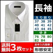COLLECTION ワイシャツ カッターシャツ ホワイト おしゃれ