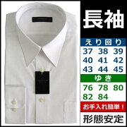 COLLECTION ワイシャツ カッターシャツ ホワイト おしゃれ オフィス