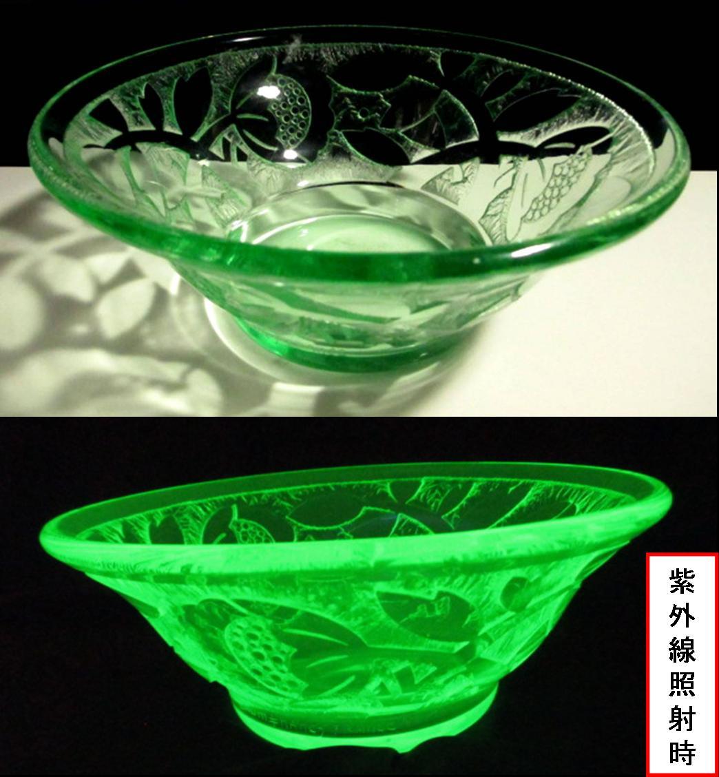 ウランガラスの花文大鉢