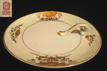 【大正アンティーク】 オールドノリタケ取っ手つき小皿