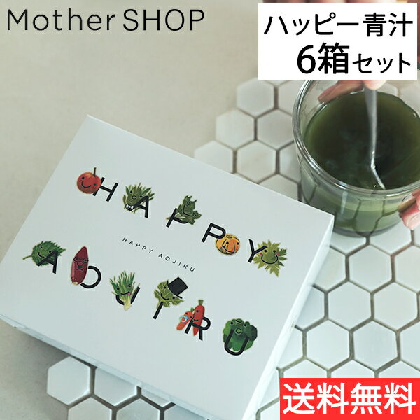 栄養・健康ドリンク, 青汁  6 HAPPY AOJIRU Mother 2.5g406