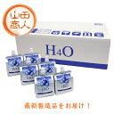 【キャンペーン! 特別セール】H4O -600mv 30本セット 500円OFF...