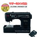 ミシン 本体 初心者 安い ジャノメ 電動ミシン JN508DX-2B JN-508DX-2B 黒  ...