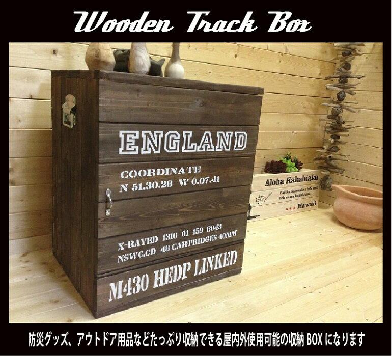 Wooden Track Box