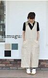 【送料・代引き手数料無料】tumugu(ツムグ)ソリトリネンサロペットTB17225