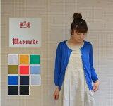 【SALE20%OFF】mao made(マオメイド)UVカットリネンカーディガン 011101 711101 911109 【sdfg】