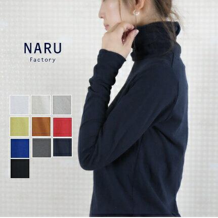 ニット・セーター, セーター 24HP5!1020()23:59 NARU() 65130