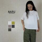 NARU(ナル)110/2サイロプレミアム ワイド プルオーバー 629201