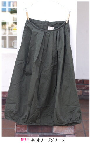 OMNIGOD(オムニゴッド)リバースチノギャザースカート 57-067T 38